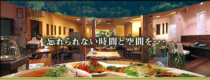 acqua-buono(アクアボーノ)は松本市の宴会、パーティー、結婚式2次会でご利用頂けるお洒落なレストランです。